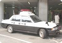 1. まずは警察へ交通事故の届出のイメージ